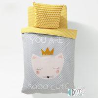 posciel dla malej dziewczynki 140x200 z słodka buźka szara w kropki żółte bawełniana skandynawski styl